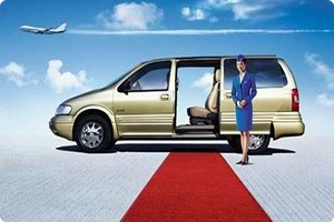 Beijing Airport Transfer Service