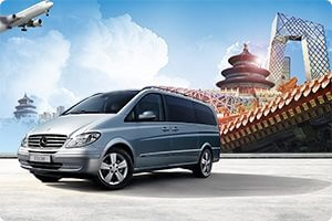 Beijing private car Introduction