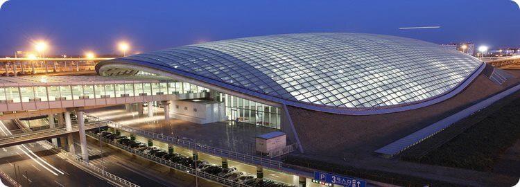 Beijing Airport Tip
