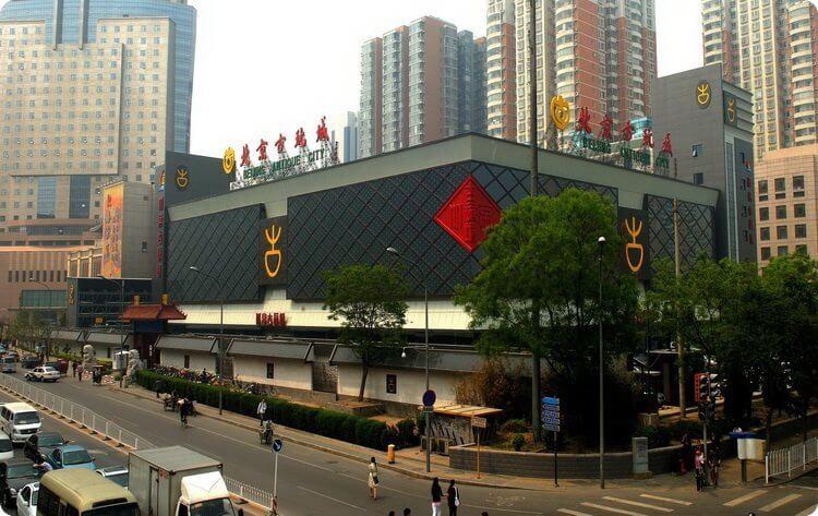 Beijing Curio City