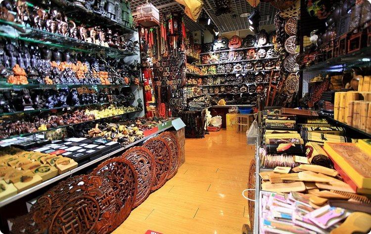 Jianguomenwai Street
