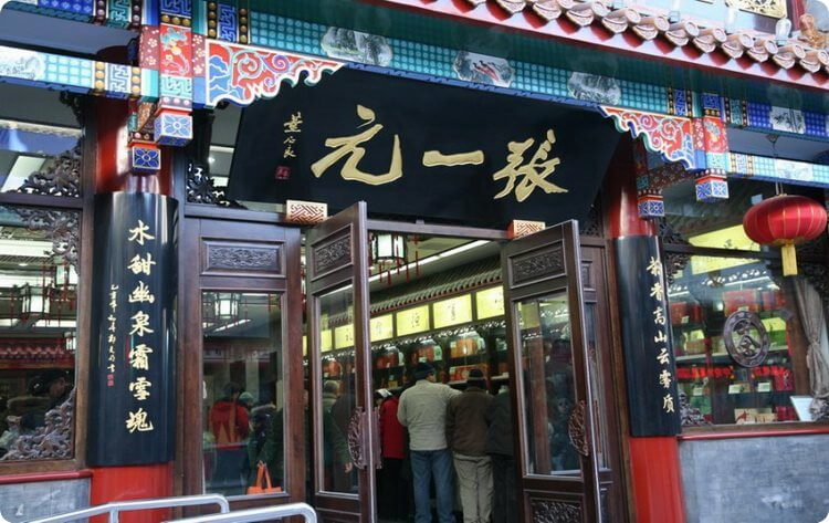 Zhangyiyuan Tea Shop