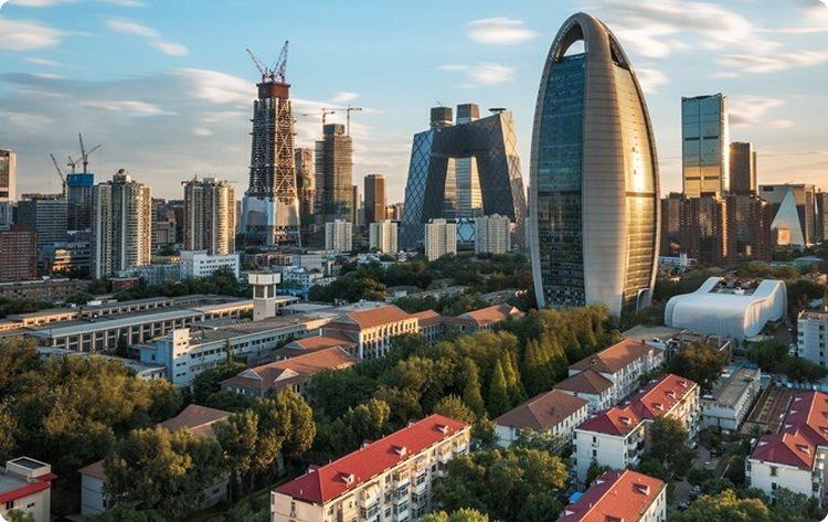 Municipality of Beijing
