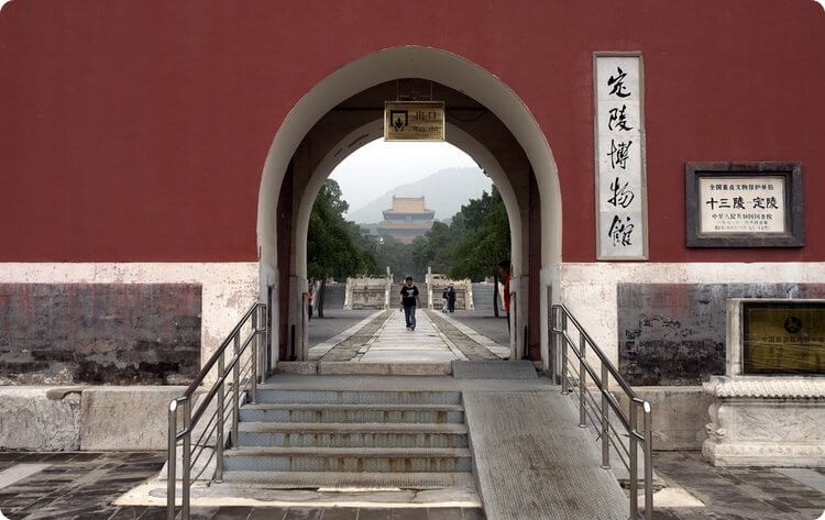 The Dingling Tomb