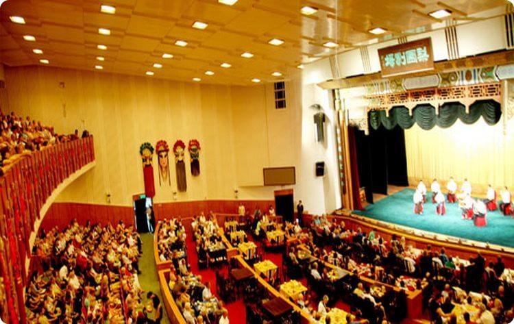 Liyuan Theater