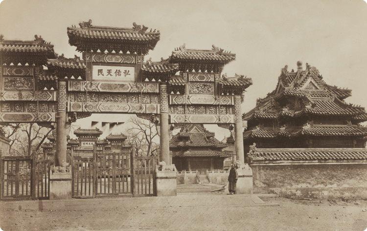 The Old Beijing