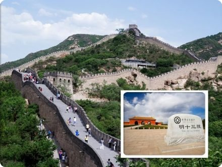 Badaling Great Wall and Ming Tombs(Changling) Day Trip
