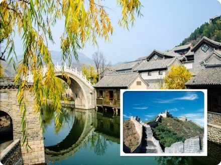 Gubei Water Town & Simatai Great Wall Walking Tour(no shopping)
