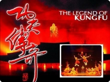 Chinese Kung Fu Night Show - Red Theatre